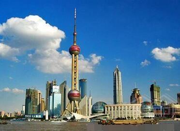 巴西上海签证中心